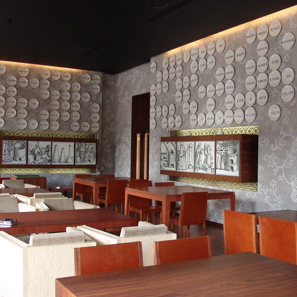 Ресторан «Xren»